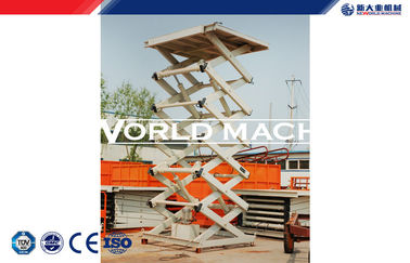 ประเทศจีน Superelevation Hydraulic Lift Platform AC Motor 0.65 - 19M vertical scissor lift โรงงาน